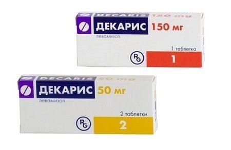 декарис 150 мг инструкция по применению отзывы
